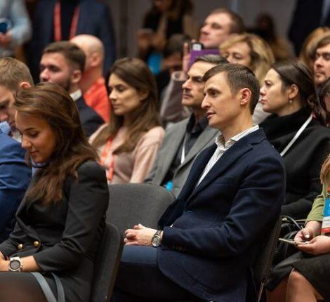 8 листопада в Україні пройшов Київський міжнародний економічний форум 2019