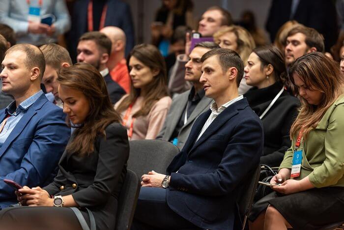 Киевский международный экономический форум 2019
